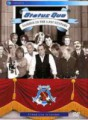 Status Quo dvd FAMOUS IN THE LAST CENTURY